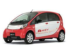 В России появится первый электромобиль
