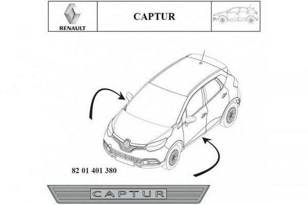 В сеть утекли первые изображения Renault Captur