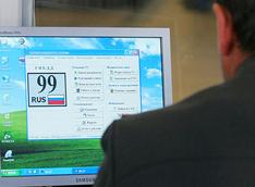 Проверить штрафы ГИБДД онлайн по автомобилю номеру
