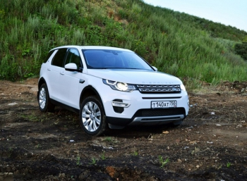 Land Rover Discovery Sport: дискобол