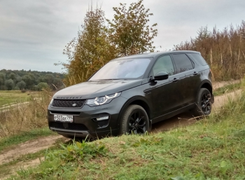 Land Rover Discovery Sport: старина Фрил из-за МКАД